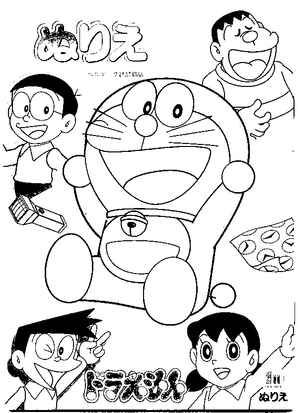 Doraemon Pages Coloring 6